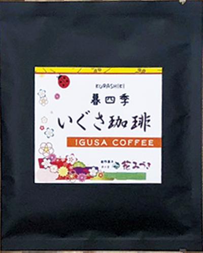 いぐさ珈琲の商品イメージ