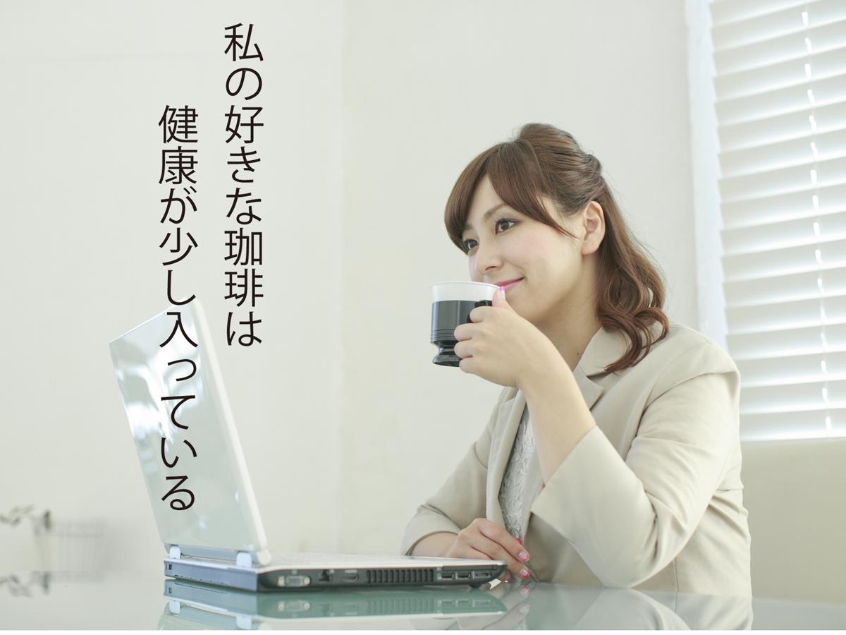 豆富珈琲TOP